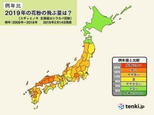 tenki-pollen-expectation-image-20190214-02