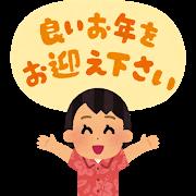 oomisoka_yoiotoshio_summer_woman